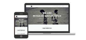 MIYAKAN GROUP JAPAN 株式会社のウェブサイトを公開しました