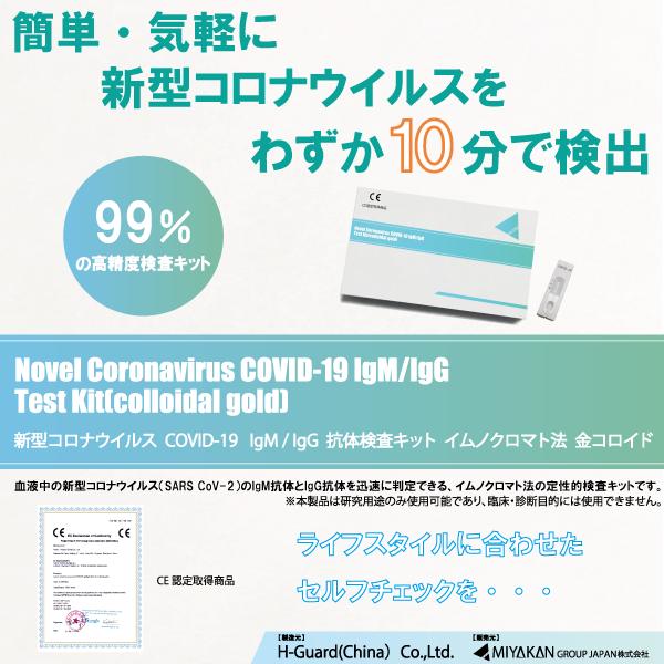 Pcr 検査 キット セルフ 【抗体/PCR/抗原検査】キットのご案内(1,980円〜/キット)※銀行振込可、検査種別により価格帯が異なります